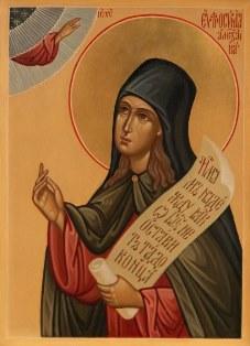 """Результат пошуку зображень за запитом """"святої дівиці Євфросинії"""""""