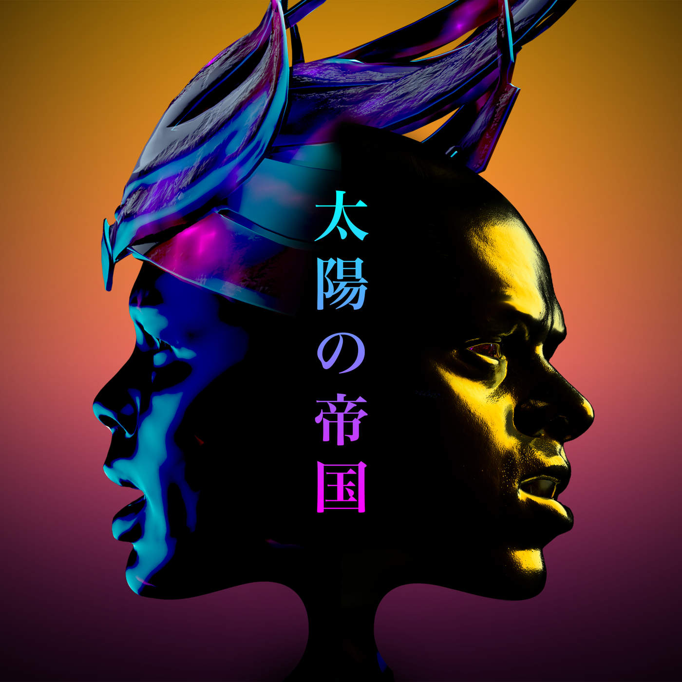 Empire of the Sun - On Our Way Home - EP