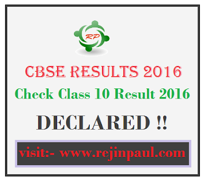 CBSE Exam results 2016 - cbseresults.nic.in