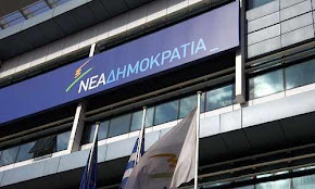 pws-eide-h-nd-thn-antiparathesh-tsipra-mhtsotakh-sth-boulh