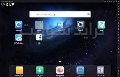 Nox App Player Apk Free