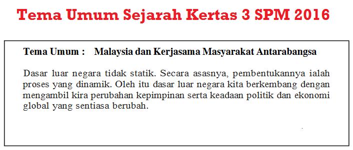 Malaysia dan kerjasama masyarakat antarabangsa