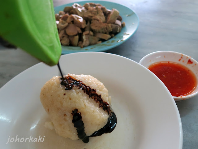 Muar-Chicken-Rice-Balls