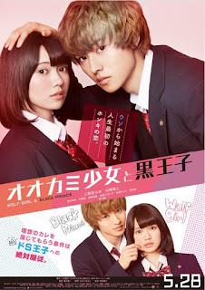 Ookami Shoujo to Kuro Ouji Live Action -Lang Nữa Và Hoàng Tử - Wolf Girl and Black Prince Live Action VietSub
