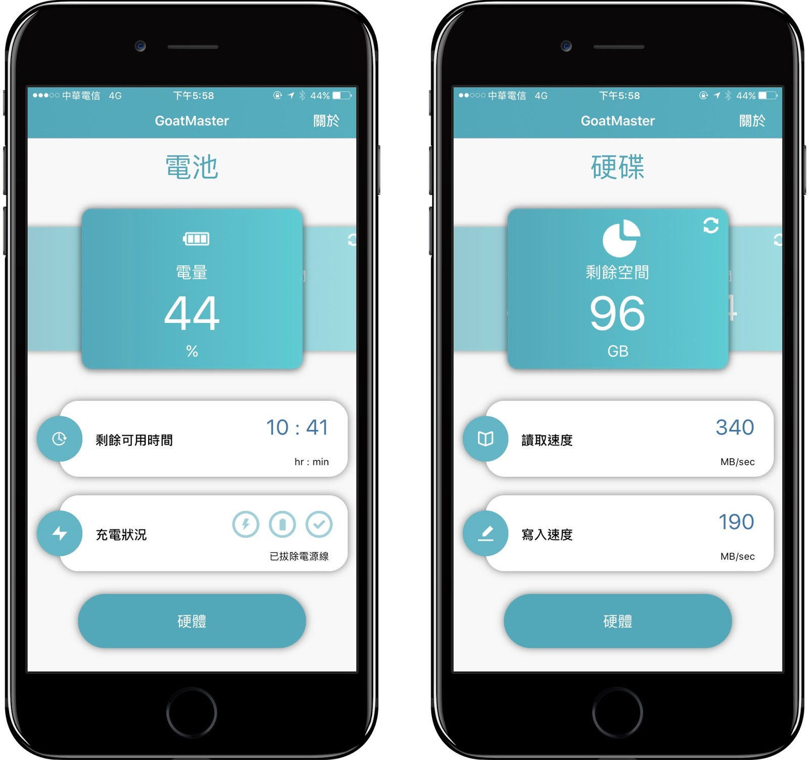 iPhone 檢測 app