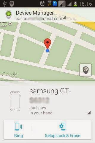 جوجل تتيح العثور على هاتف الاندرويد المفقود Find my phone
