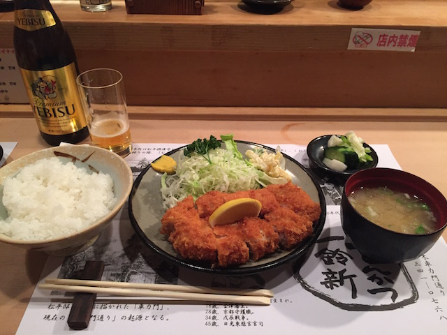 Shinjuku Pork Cutlet