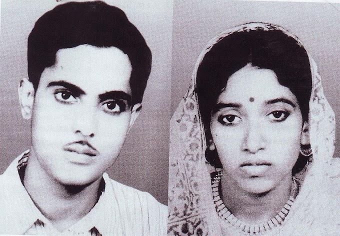 ऐसे ही नहीं पलटी किस्मत दादा की-  बचपन में पलटू  ( Paltu ) के नाम से जाना जाता था Pranab Mukherjee को