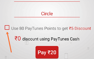 paytunes recharge