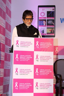 Amitabh Bachchan Launches Worlds 1st Mobile App Abc Of  Health 016.JPG