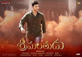 Mahesh Babu, Shruti Haasan 2015 Movie Srimanthudu is thard ranked in list of top 10 Highest Grossing Telugu movies of all time at the box office collection