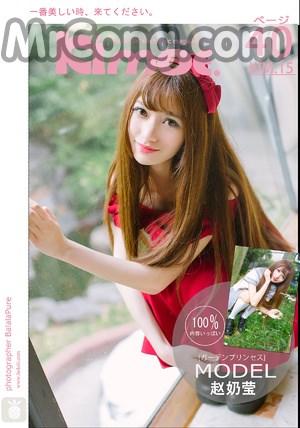 Kimoe Vol.015: Người mẫu Zhao Nai Ying (赵奶莹) (41 ảnh)