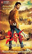 Siddhartha Movie Posters-thumbnail-6