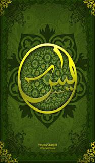 [Resim: Yasin-Logo-N%2B%25281%2529.jpe]