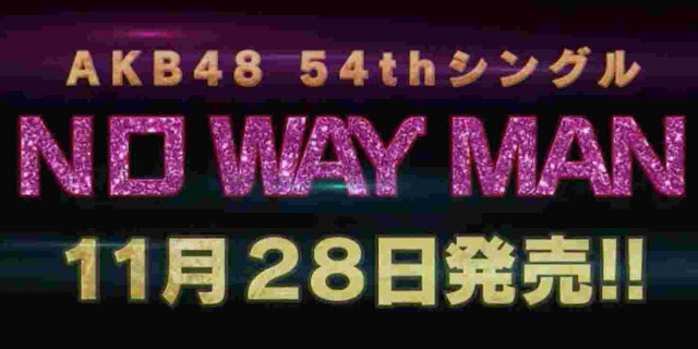 AKB48 No Way Man MV Wallpaper_8