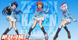 Zettai Karen Children – Episodio 12 – The Long Road Ahead! Futuro De Teleporting Japão