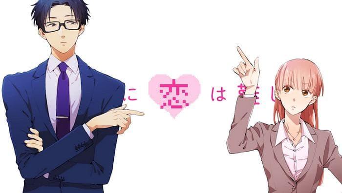 جميع حلقات انمي Wotaku ni Koi wa Muzukashii مترجم (تحميل + مشاهدة مباشرة)