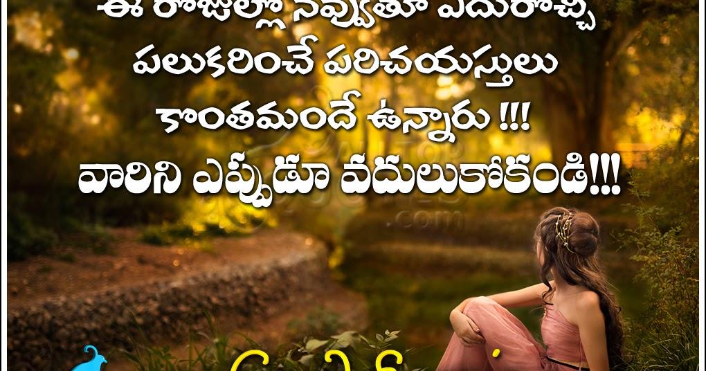 top telugu famous good evening inspirational quotes and