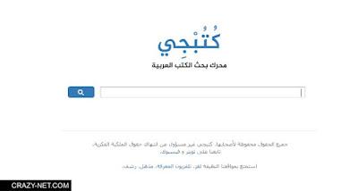 مجموعة من افضل المواقع لتحميل كتب PDF عربية واجنبية