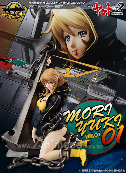 Figura Yuki Mori 01 Advent Nose Art Yamato Girls Collection Space Battleship Yamato 2202