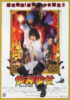 Shaolin Girl (2008) online y gratis