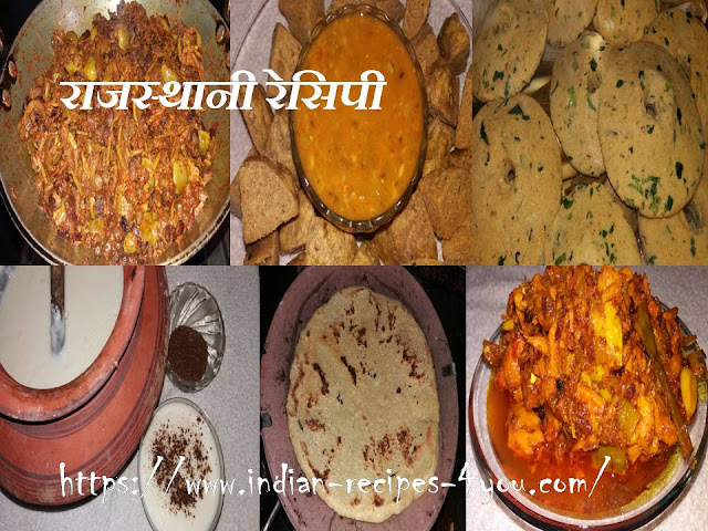 http://www.indian-recipes-4you.com/p/blog-page_21.html