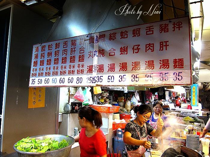 【台北市南港區】成德市場林記麻醬麵。老饕推薦會讓人流口水的麻醬麵
