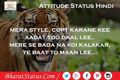 New yadav Status Images in Hindi