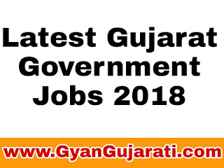 All Latest Gujarat Government Jobs || Latest Government Jobs in Gujarat