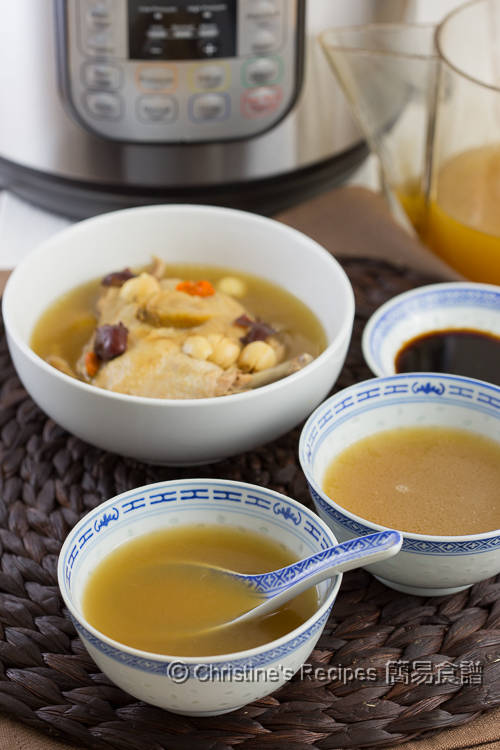 花旗參杞子雞湯 Gingseng Goji Chicken Soup02