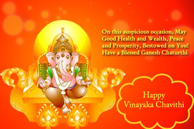 Ganesh-Chaturthi-2016-Quotes-for-Facebook