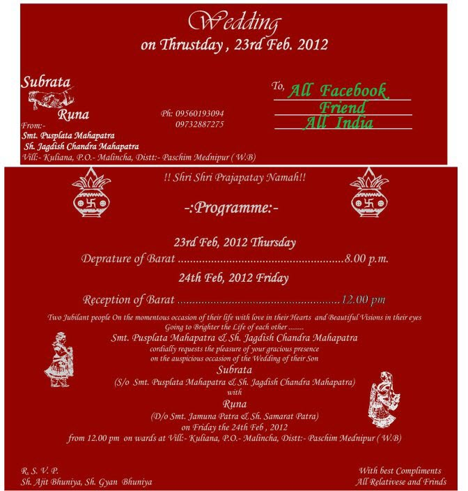 Indian Wedding Invitation Card Format In English