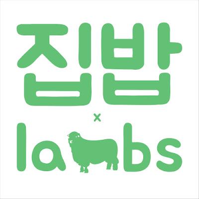 [Single] LAMBS – Zipbob