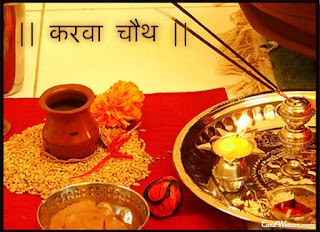 Karva Chauth Vrat Ki Vidhi In Hindi Pdf Download