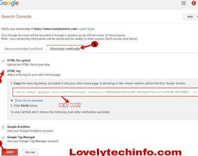 ब्लॉग को गूगल में कैसे Submit करें