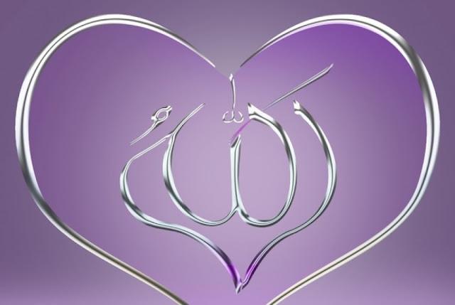 hadits tentang rahmat allah | 100 rahmat allah swt | jelaskan cara agar kita dapat memperoleh ridha dari allah swt | rahmat allah ada 100