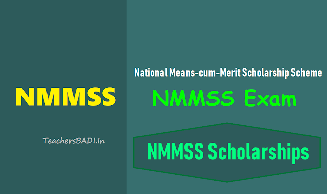 national means-cum-merit scholarship scheme(nmmss) 2018,nmms exam fee 2018,nmss exam 2018 ,nmms scholarship exam date 2018,nmmss online application end date,how to apply for nmms exam 2018,nmms results 2018,nmms selection list 2018