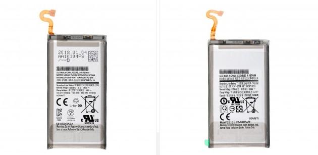مكونات غالاكسي S9