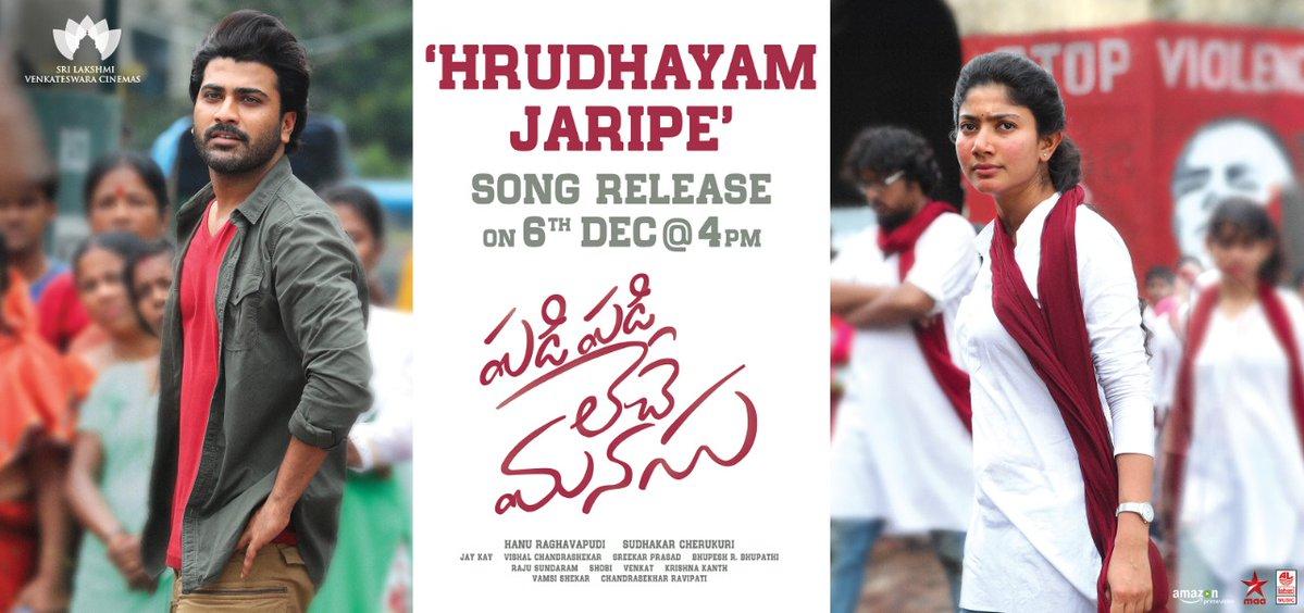 Sharwanandh & Sai Pallavi Starrer #PadiPadiLecheManasu #HrudhayamJaripe will be out on Dec 6th at 4 PM!