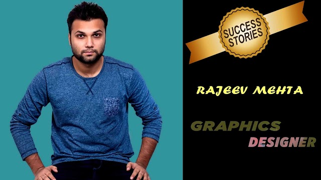 india's famous graphics designer rajeev mehta biography in hindi