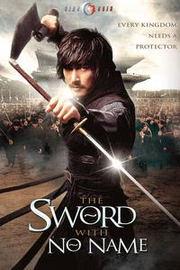 Poster The Sword with No Name