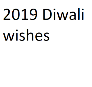 2019 Diwali wishes
