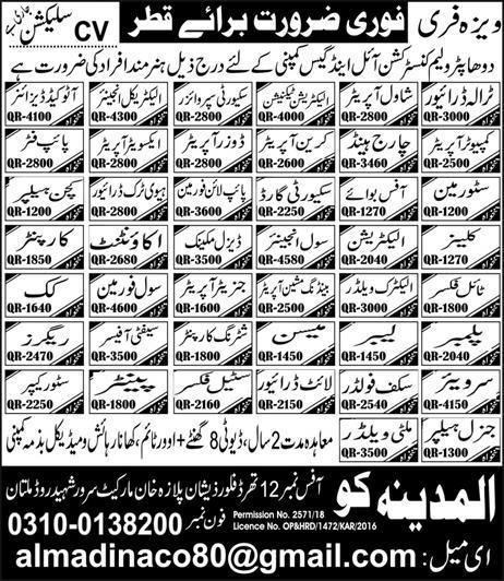 Driver jobs in Al Madina Co in Multan 2018