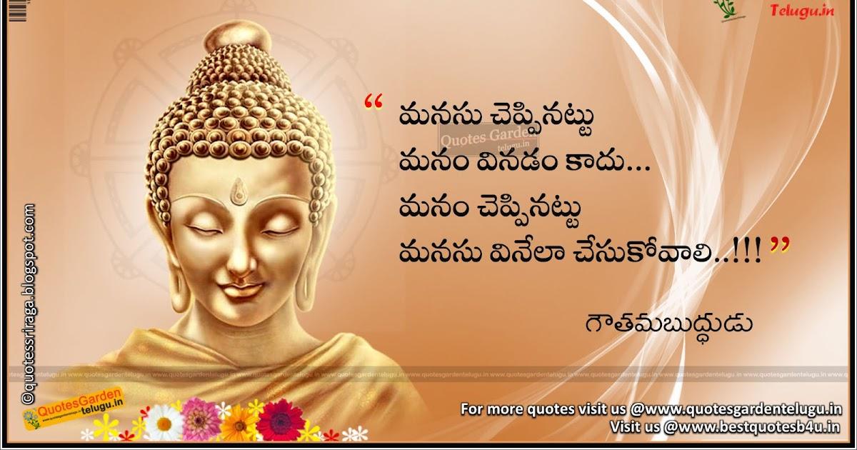 best telugu gautama buddha quotations quotes garden