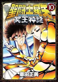 Saint Seiya: Next Dimension – Meiō Shinwa