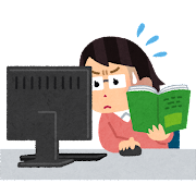 パソコンのマニュアルを読む女性のイラスト