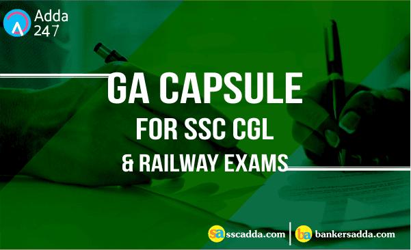 GK-GA Capsule for SSC CGL and Railway Exams 2019 : Hindi