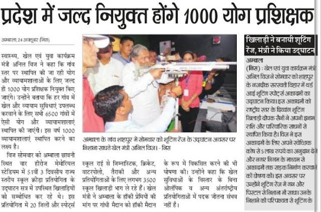 1000 Yoga/physical fitness volunteer Job / vacancy in ...