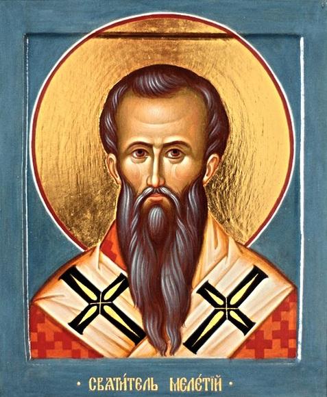 """Результат пошуку зображень за запитом """"Житіє святого отця нашого Мелетія, архиєпископа Антіохійського"""""""