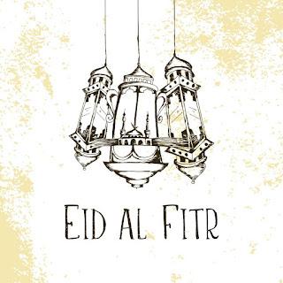بطاقات عيد الفطر 2018